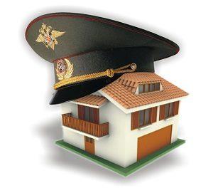 Отказ военнослужащего от служебной жилья и выплата компенсации за наём жилого помещения.