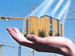Предоставление бесплатно жилья и постановка на жилищный учёт в городе Севастополе