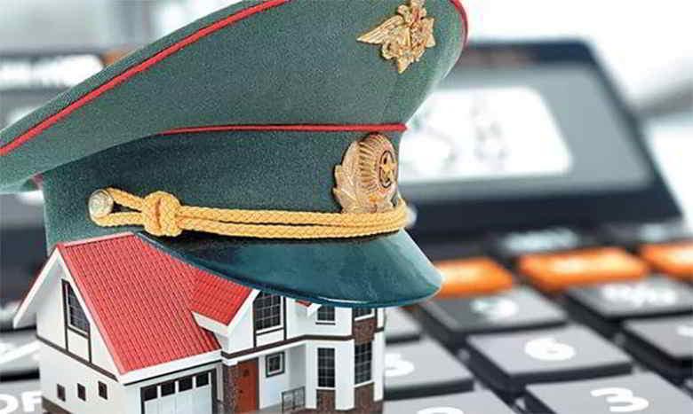 Норматив стоимости жилой площади при расчёте размера жилищной субсидии военнослужащим