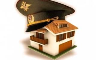 Участие в приватизации и предоставление военнослужащему жилого помещения по договору социального найма