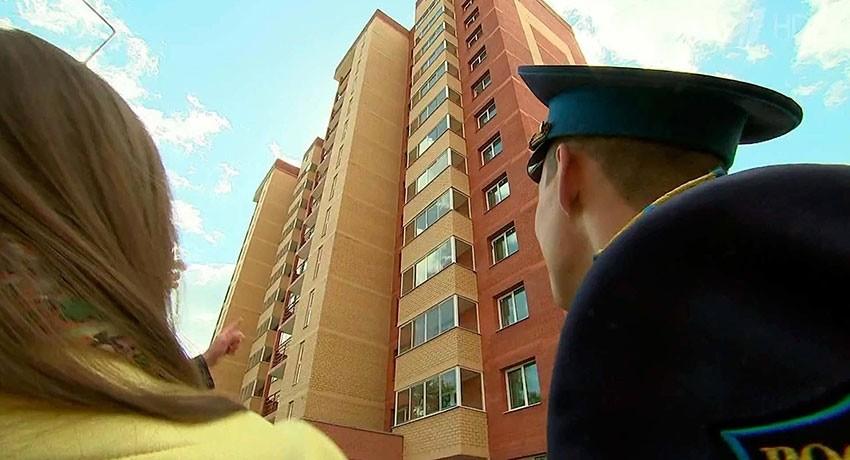 Случай из моей практики. Снятие с жилищного учета военнослужащего-совладельца жилого помещения, иным совладельцем которого является его брат.