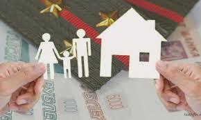 Выплата жилищной субсидии ребенку военнослужащего при расторжении брака и раздельном проживании с одним из родителей
